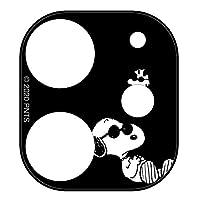 グルマンディーズ ピーナッツ iPhone12 mini(5.4インチ)対応カメラカバー ジョー・クール SNG-557B
