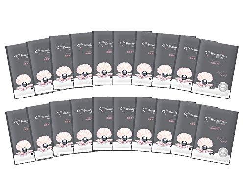 【Amazon.co.jp限定】我的美麗日記 黒真珠マスク (20枚)