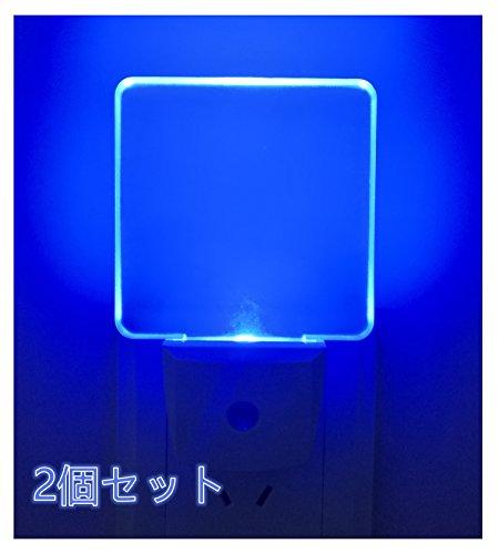 Greenic 0.5Wナイトライト 2個セット 常夜灯 ledライト 明暗センサーライト コンセント付き 明暗センサー 足元灯 室内照明 玄関 階段 廊下 授乳ライト 寝室用 省エネ 藍色 [7047]
