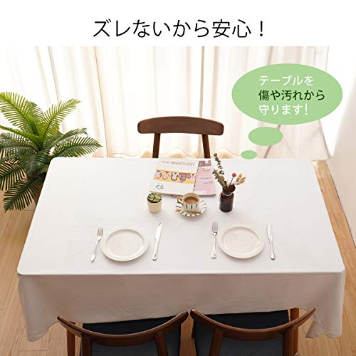 Qlfyuu テーブルクロス 撥水加工 北欧 簡素 多機能 テーブルカバー 汚れ防止 テーブルマット 無地 高密度 通気性 耐用 お手入れ簡単 ホワイト 140*180cm