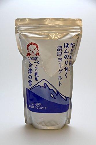 【会津中央乳業】【ヨーグルト】べこの乳発 会津の雪 1000gパウチ入り×3個セット 加糖
