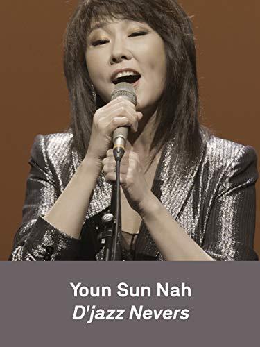 Youn Sun Nah - D'jazz Nevers