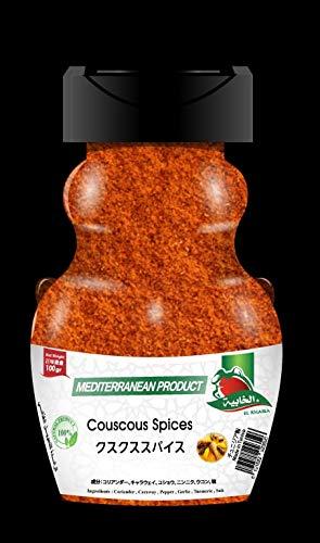 クスクス用 ミックススパイス クスクススパイスミックス 100g(ボトル入り)Couscous Spice Mix 100g Halal certified