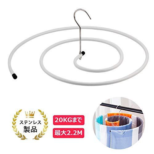 シーツ用ループハンガー ハンガー ダブルサイズシーツ用 バスタオル 便利 省スペース ハンガー 室内干し 洗濯物干し 丈夫 収納 錆びにくい