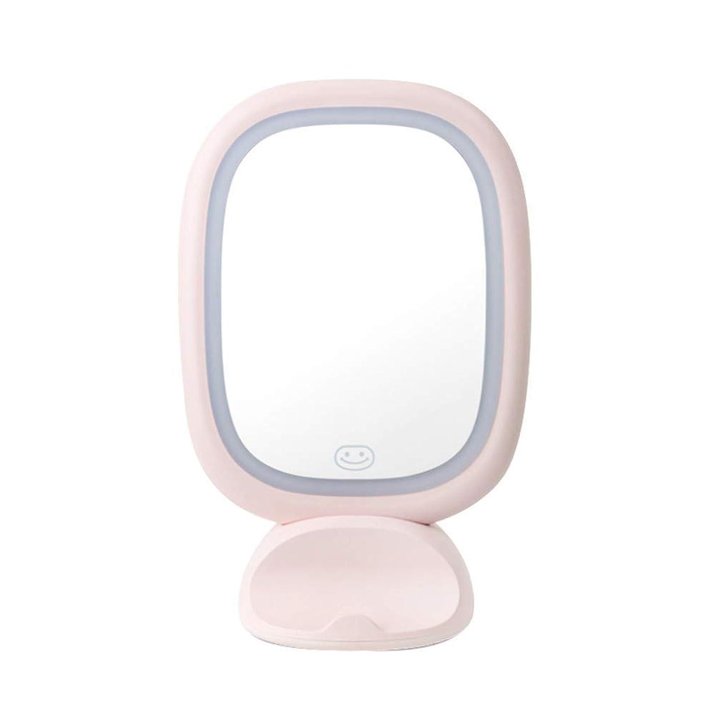 乳白パトロンに付ける化粧鏡 導かれた化粧鏡は携帯電話ブラケットの調節の角度ミラーの充電の寮の鏡を照らしました (Color : Pink)