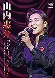 山内惠介コンサート2019〜japan 季節に抱かれて 歌めぐり〜