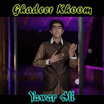 Ghadeer Khoom - Single