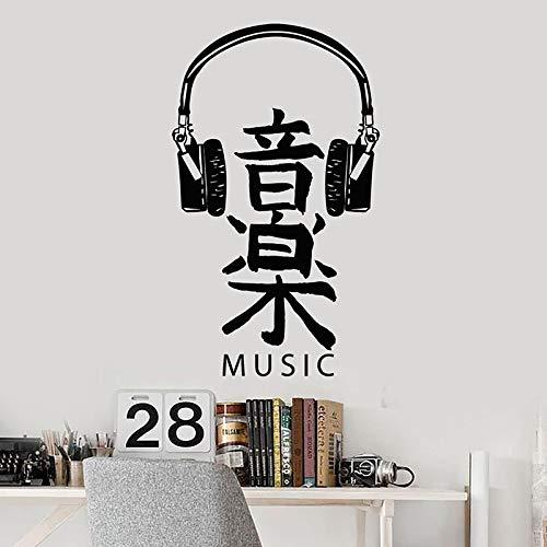 XCSJX Piktogramm Wandtattoo Musik Wort Kopfhörer Türen und Fenster Vinyl Aufkleber Musikstudio Teen Schlafzimmer Innendekoration Wandkunst 50,4x84cm