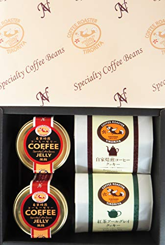 横浜金沢ブランド認定 コーヒーゼリー100gx2個とクッキー17枚x2個