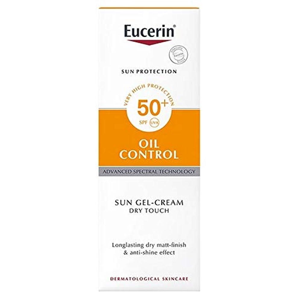 プランター共同選択重さ[Eucerin ] ユーセリン日ゲルクリームオイルコントロールサンクリームSpf50の50ミリリットル - Eucerin Sun Gel Cream Oil Control Sun Cream SPF50 50ml [並行輸入品]