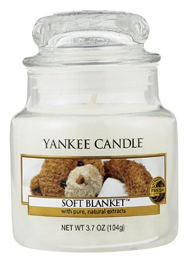 無法者大佐肯定的YANKEE CANDLE ヤンキーキャンドル ジャーキャンドルSサイズ ブランケット