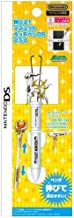 Pokemon Diamond Pearl Expandable Touch Stylus Pen W/ Strap For All DS Systems - Arceus