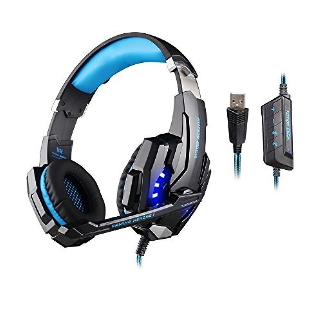 裁判所アピール草KOTION EACH G9000 USB 7.1 Surround Sound Version Game Gaming Headphone Computer Headset Earphone Headband with Microphone LED Light -blue [並行輸入品]