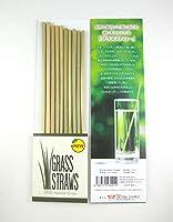GRASS STRAWS グラス ストロー ナチュラル 素材 草 竹 ストロー 環境 やさしい 10本入 5パック
