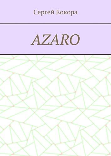Azaro (Russian Edition)