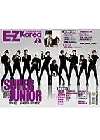 EZ Korea流行韓語教學誌No.2