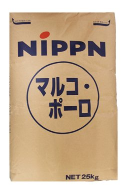 マルコポーロ 10kg /日本製粉(2袋)