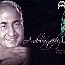 Audiobiography - M. Rafi & Others