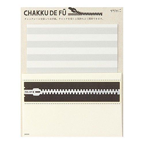 デザインフィル ミドリ レターセット CHAKKU DE FU 白 86399006 おまとめセット【3個】