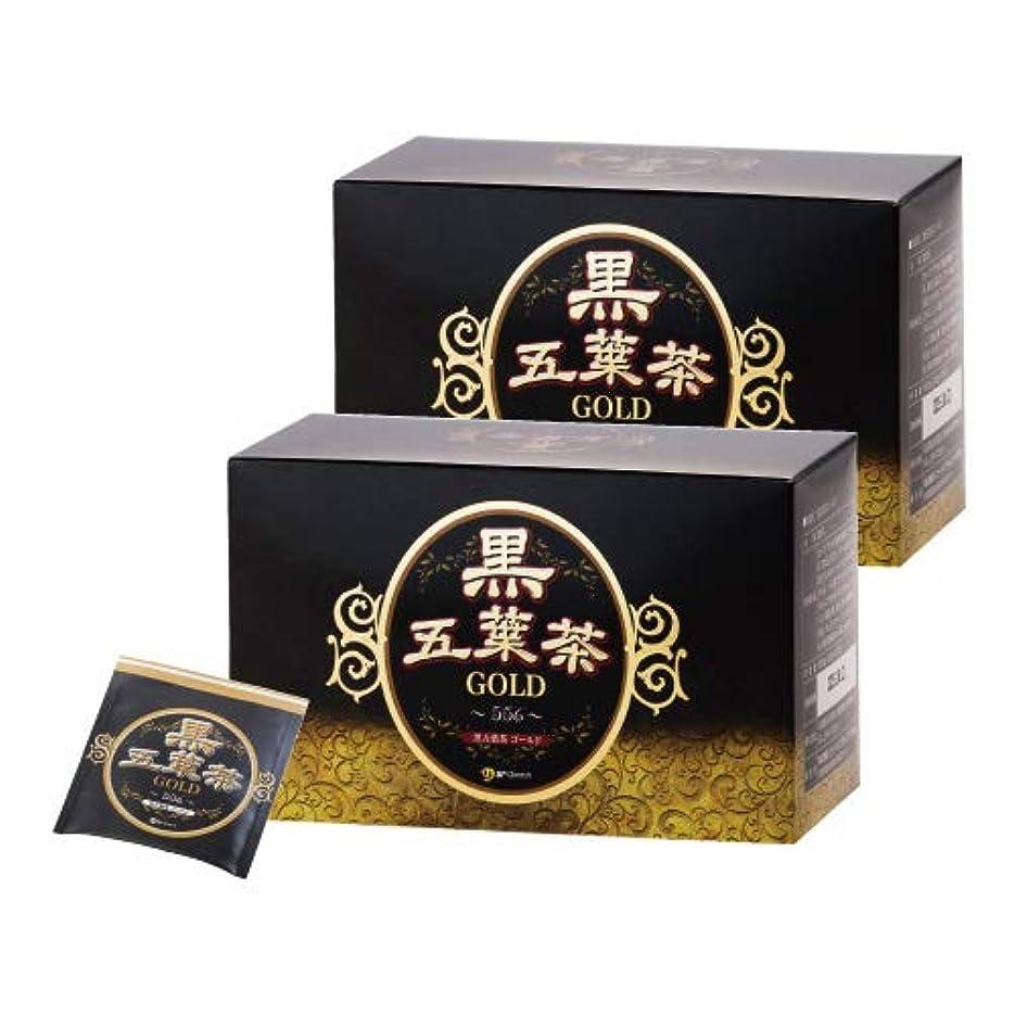 バーサーフィン法王黒五葉茶ゴールド 30包 2箱セット ダイエット ダイエット茶 ダイエットティー ハーブティー 難消化性デキストリン