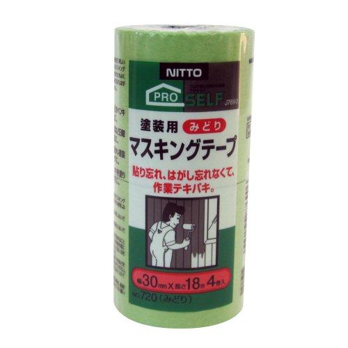 日東電工 マスキングテープ No.720 みどり 30mm×18m 4巻入り J7690 [養生テープ]
