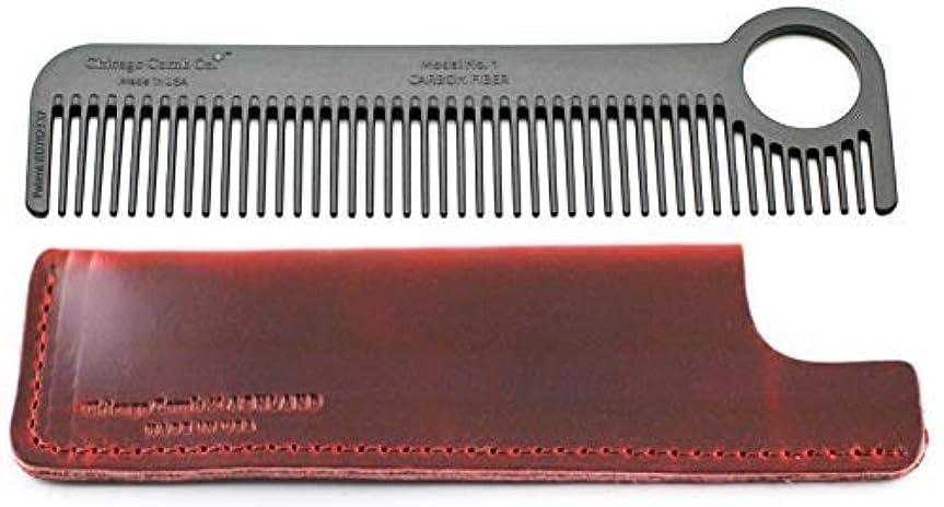 デマンド忘れっぽいアルファベットChicago Comb Model 1 Carbon Fiber Comb + Crimson Red Horween leather sheath, Made in USA, ultimate pocket and travel comb, ultra smooth strong & light, anti-static, premium American leather sheath [並行輸入品]