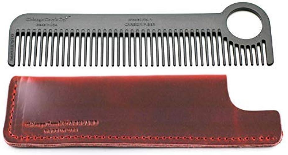歩行者平和描写Chicago Comb Model 1 Carbon Fiber Comb + Crimson Red Horween leather sheath, Made in USA, ultimate pocket and travel comb, ultra smooth strong & light, anti-static, premium American leather sheath [並行輸入品]