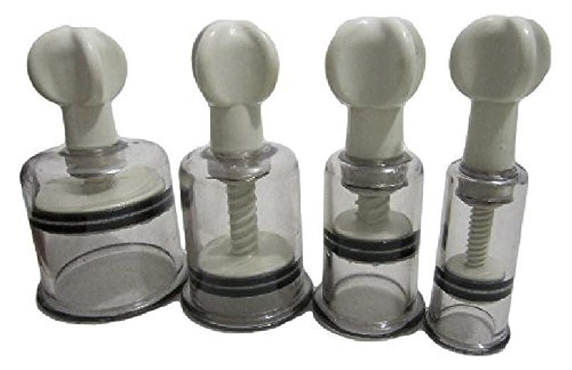 同志先見の明可決自宅で ニップルサッカー 乳首 吸引器 2個セット 陥没乳首 改善マニュアル付き (S)