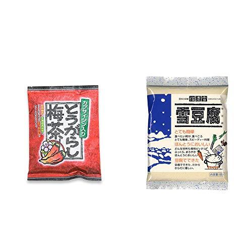 [2点セット] とうがらし梅茶(24袋)・信濃雪 雪豆腐(粉豆腐)(100g)