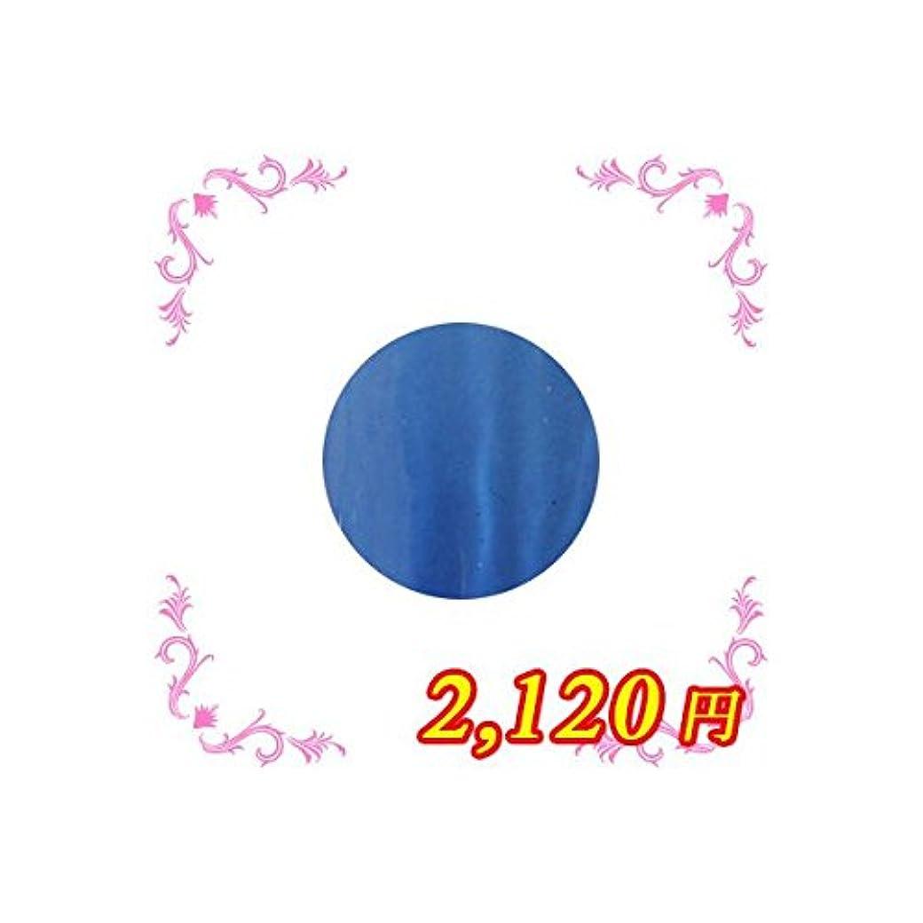 グラディス粘性の快いVETRO ベトロ NO.19 カラージェル 4ml VL258ジュエルサファイア