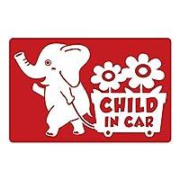 imoninn CHILD in car ステッカー 【マグネットタイプ】 No.76 花屋のゾウさん (赤色)