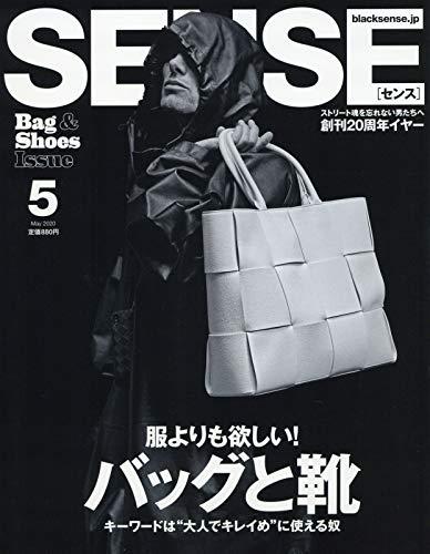 SENSE(センス) 2020年 05 月号 [雑誌]