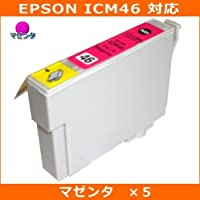 エプソン(EPSON)対応 ICM46 互換インクカートリッジ マゼンタ【5セット】JISSO-MARTオリジナル互換インク