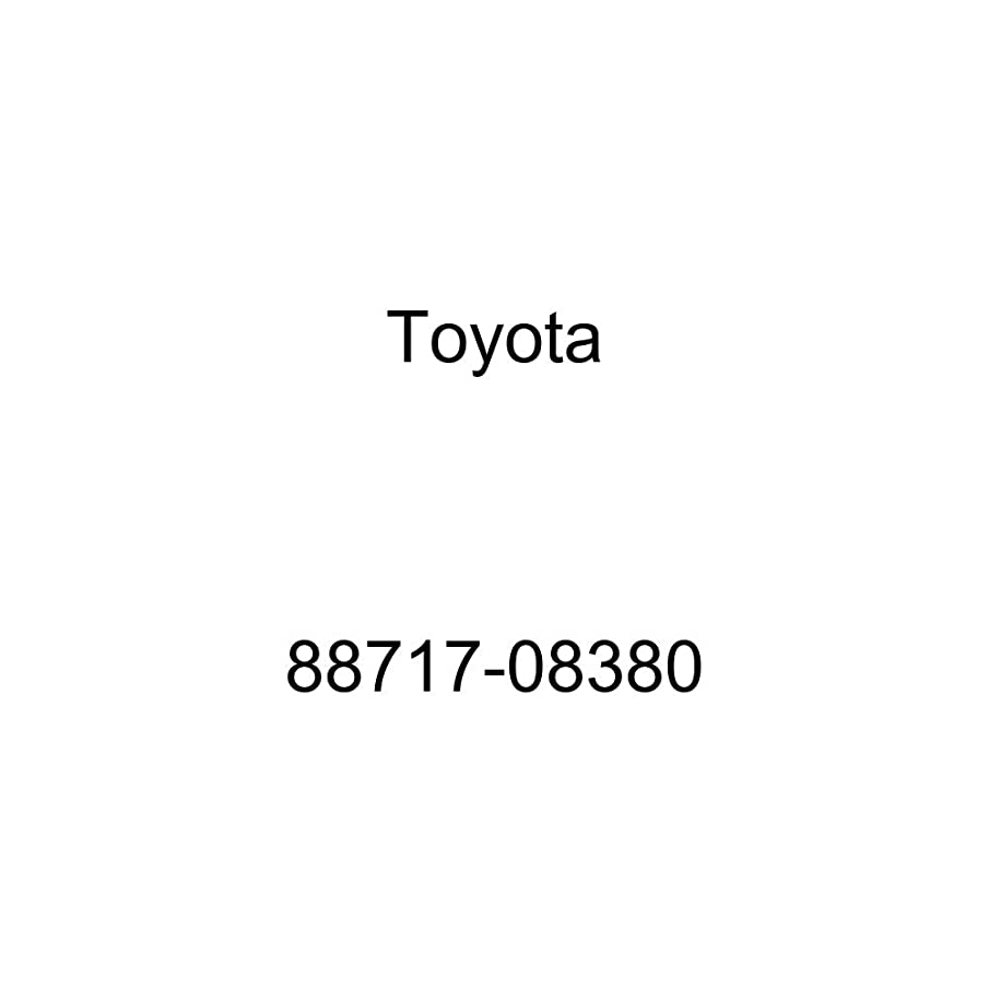 Toyota 88717-08380 Cooler Refrigerant Suction Pipe