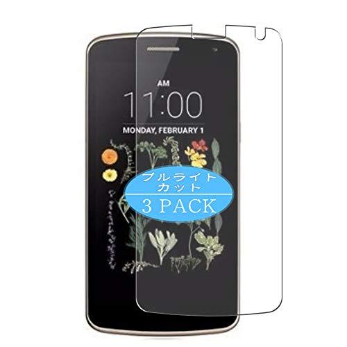 VacFun 3 Piezas Filtro Luz Azul Protector de Pantalla para LG K5...