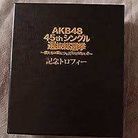 島崎遥香 記念トロフィー 45thシングル選抜総選挙 僕たちは誰について行けばいい 8位 AKB48 グッズ