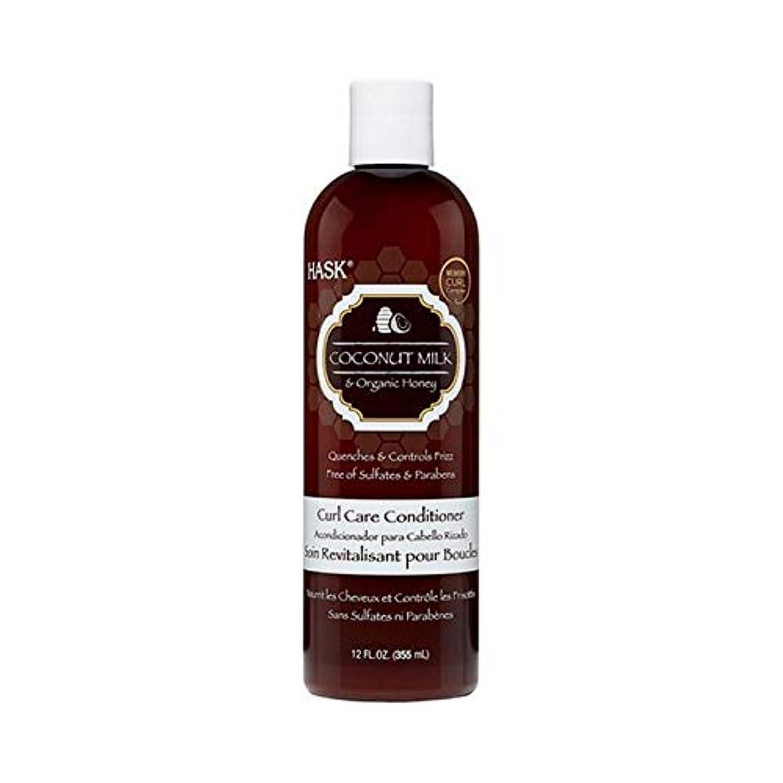稼ぐ蒸発雄弁[Hask] Haskcoconutミルク&ハニーカールケアコンディショナー355ミリリットル - HASKCoconut Milk & Honey Curl Care Conditioner 355ml [並行輸入品]