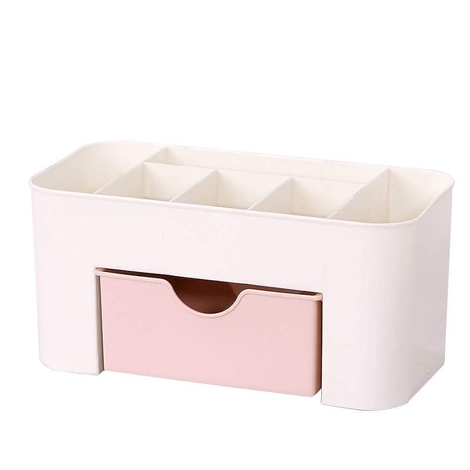 一握り挑発するまたねChinashow プラスチック製 化粧オーガナイザー - 引き出しピンク 持つ大規模な化粧品収納ホルダージュエリーディスプレイボックス