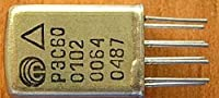 Relay RES-60 01.02 12.4mA 20V USSR 2 pcs