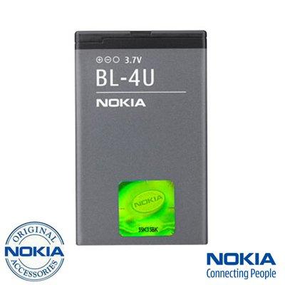 Akku Nokia BL-4U Original für Nokia 3120 C 5330 5530 5730 6216 6600 8800 E66 E75