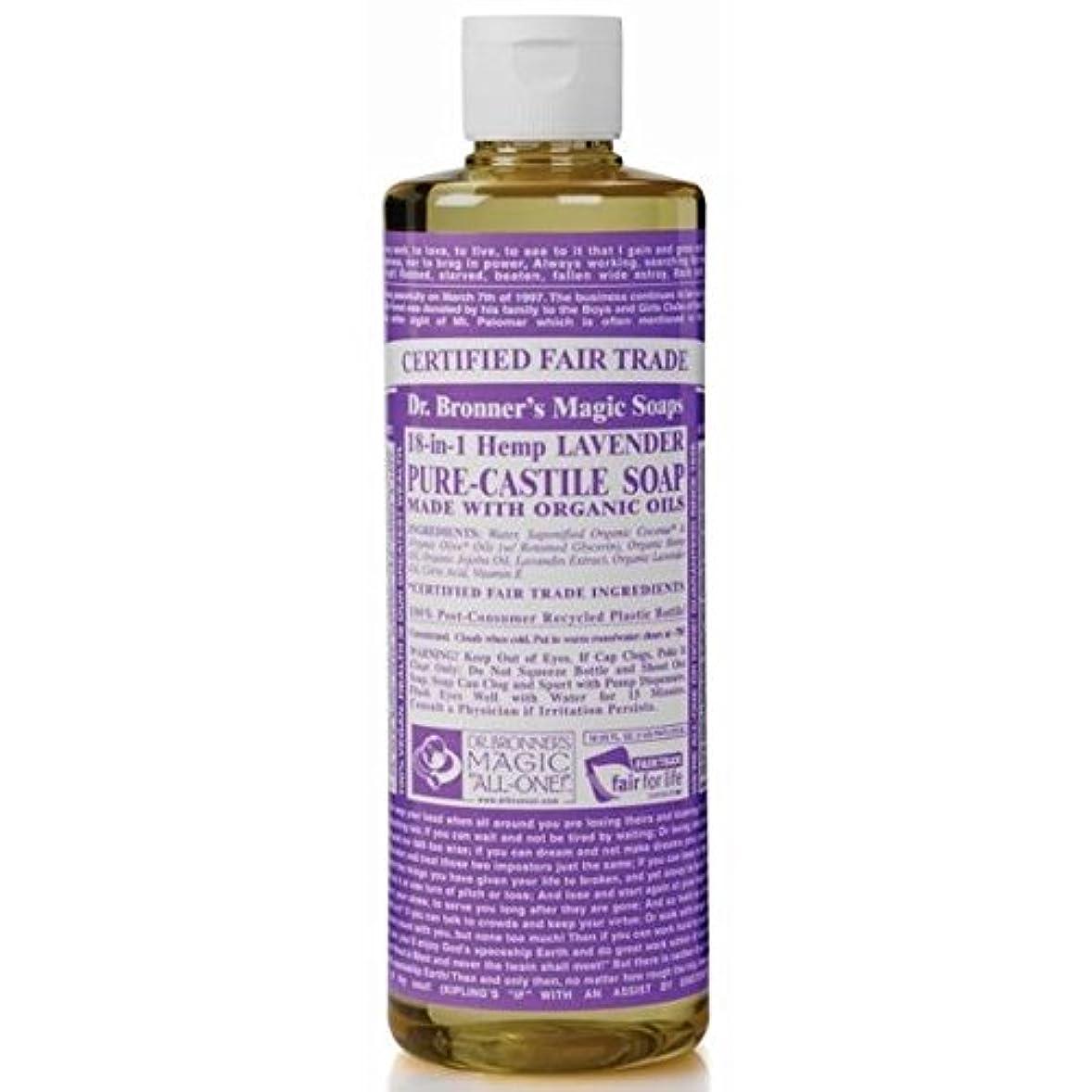 振動する付属品勇気のブロナー有機ラベンダーカスティーリャ液体石鹸237ミリリットル x4 - Dr Bronner Organic Lavender Castile Liquid Soap 237ml (Pack of 4) [並行輸入品]