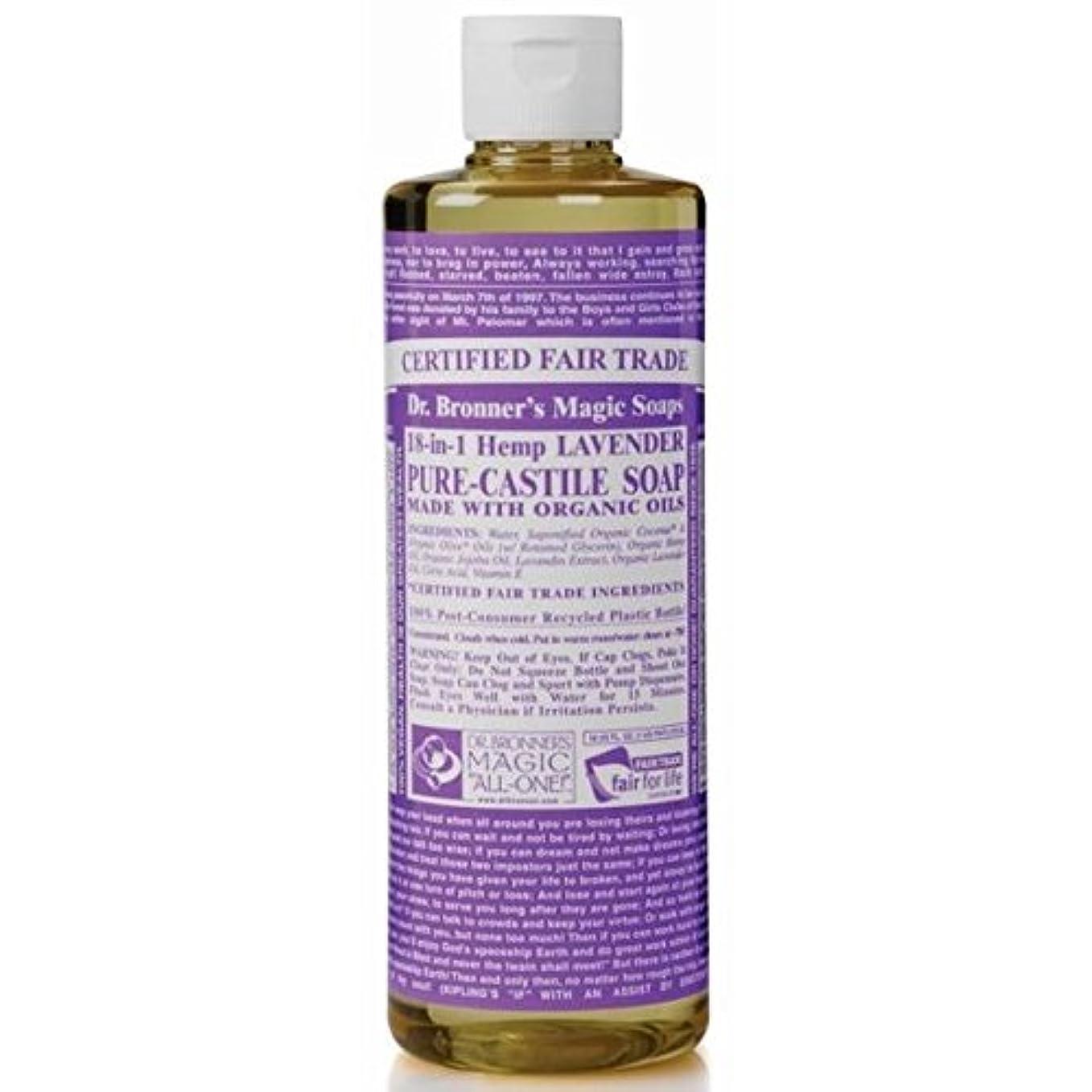 ノート船形承認するDr Bronner Organic Lavender Castile Liquid Soap 237ml (Pack of 6) - のブロナー有機ラベンダーカスティーリャ液体石鹸237ミリリットル x6 [並行輸入品]