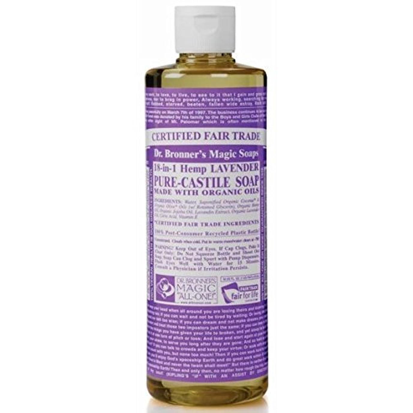 インポート契約した家族のブロナー有機ラベンダーカスティーリャ液体石鹸237ミリリットル x4 - Dr Bronner Organic Lavender Castile Liquid Soap 237ml (Pack of 4) [並行輸入品]