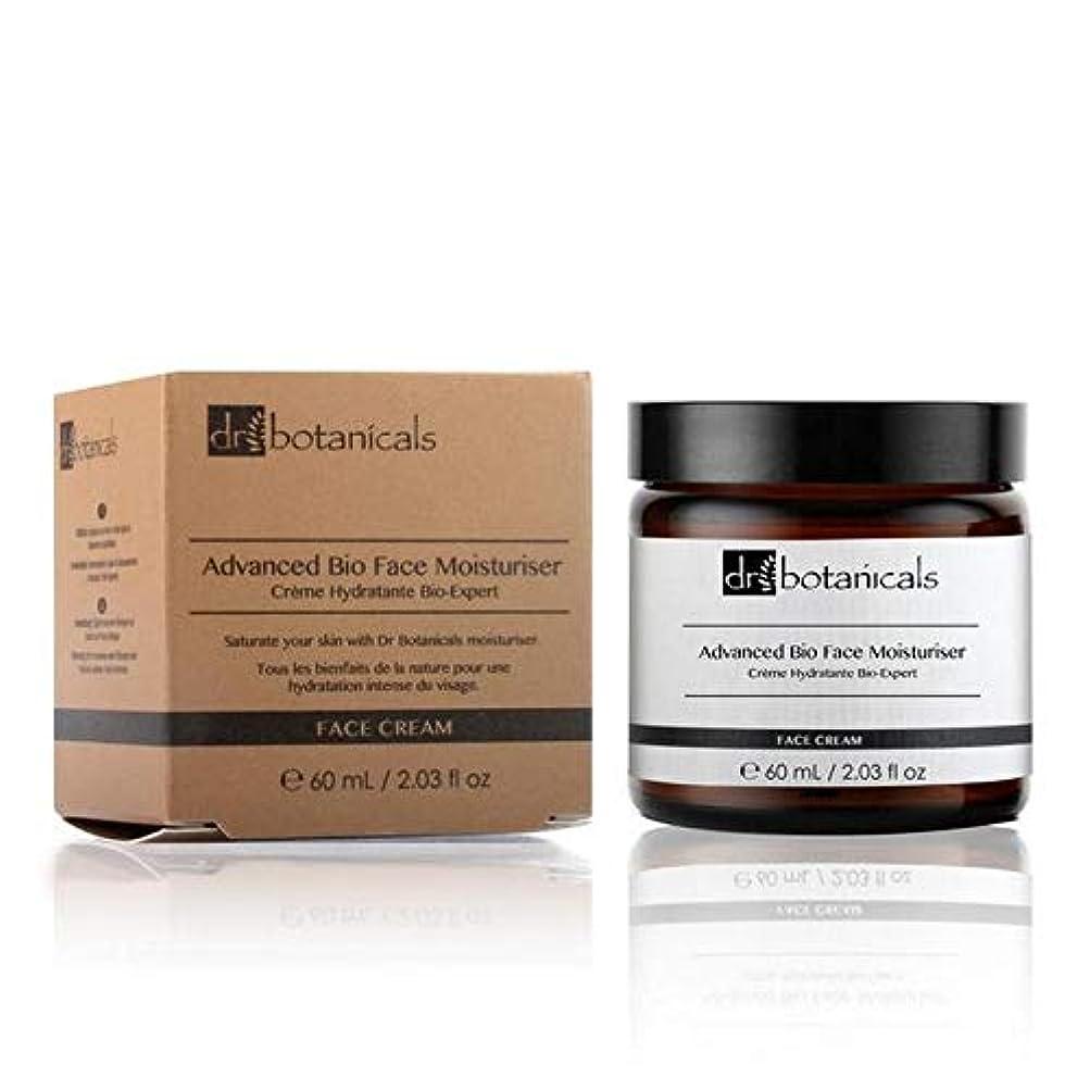 ジャンクションメタリック信頼[Dr Botanicals] Drの植物高度なバイオ顔の保湿剤の60ミリリットル - Dr Botanicals Advanced Bio Face Moisturiser 60ml [並行輸入品]