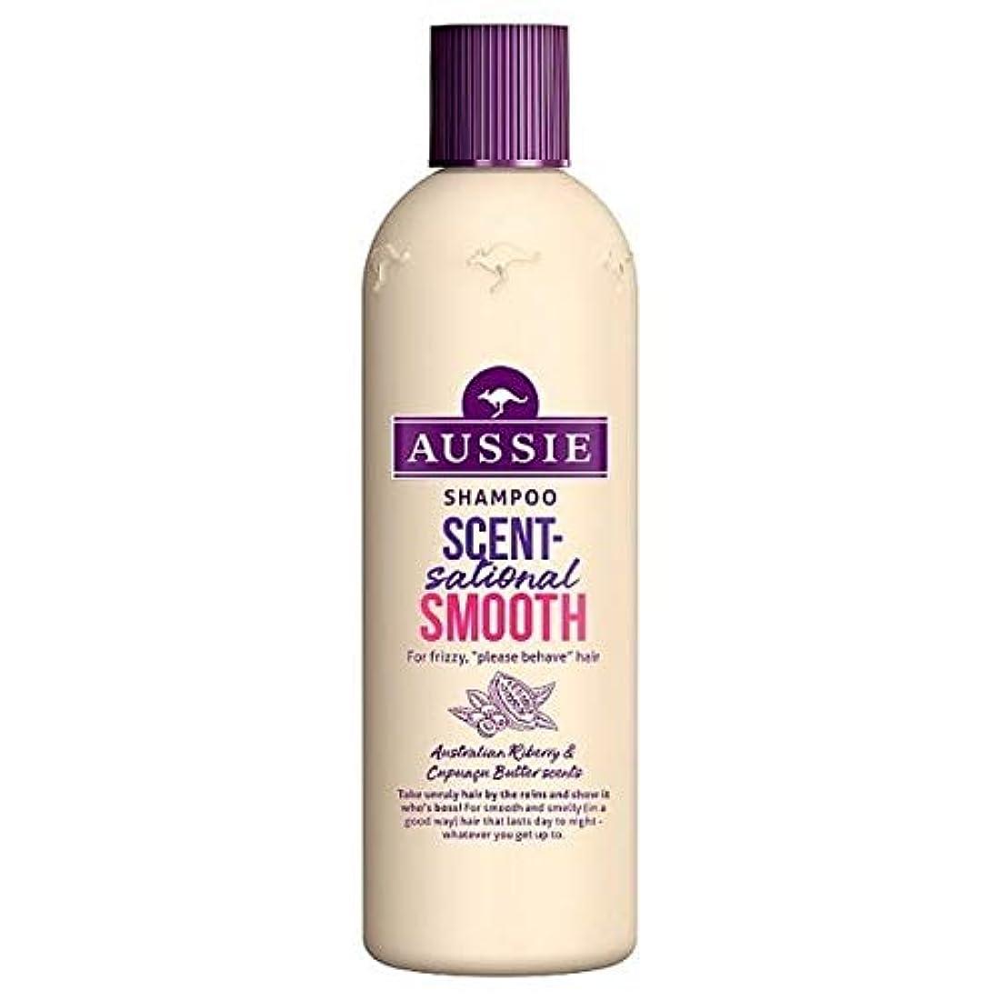 合唱団代数的誘発する[Aussie ] オージーScentsationallyスムーズなシャンプー300ミリリットル - Aussie Scentsationally Smooth Shampoo 300ml [並行輸入品]