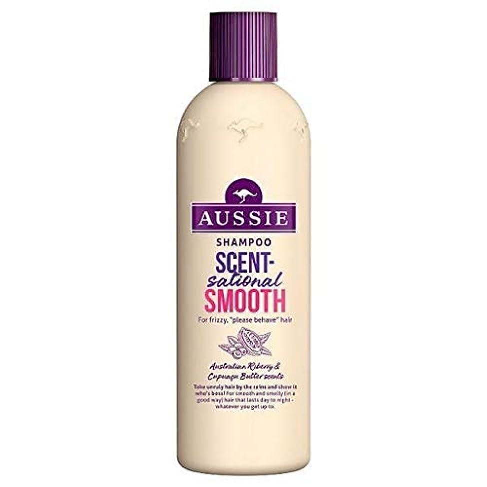 探検ビジター地平線[Aussie ] オージーScentsationallyスムーズなシャンプー300ミリリットル - Aussie Scentsationally Smooth Shampoo 300ml [並行輸入品]