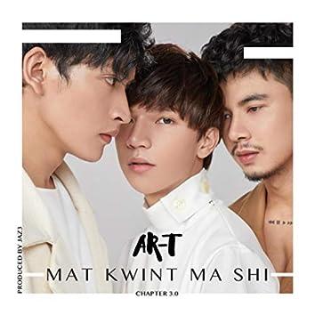 Mat Kwint Ma Shi