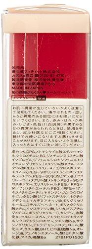 インテグレートリアルフィットリキッドオークル00特に明るい肌色(SPF30・PA++)30mL