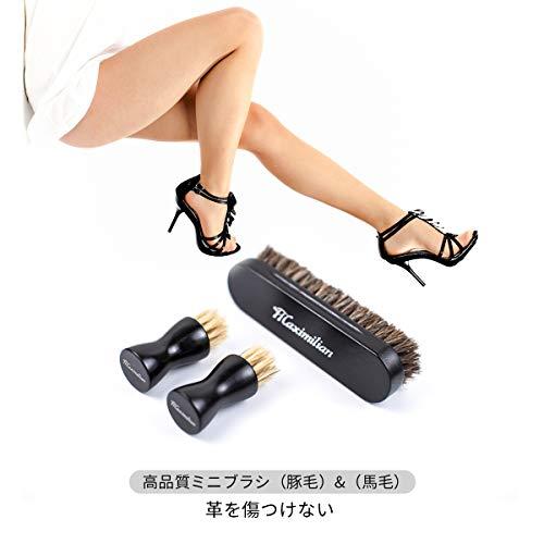 MAXINILIAN(マクシミリアン)『靴磨きセット』