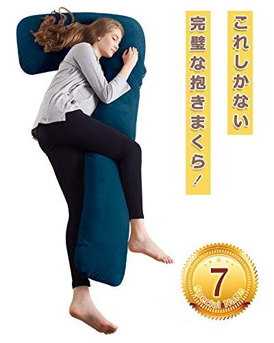 AngQi 抱き枕 柔らかい 7型 体にフィット 妊婦 だきまくら いびき対策 横向き寝 枕 快眠 人気 ギフト 背もたれ 腰枕 等身大 授乳クッション l字 抱きまくら 洗える